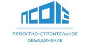 ПСО-13