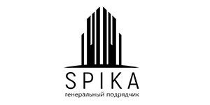 SPIKA Генеральный подрядчик