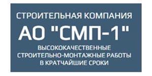 ООО СМП-1