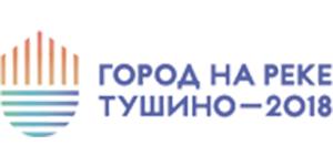 Тушино-2018